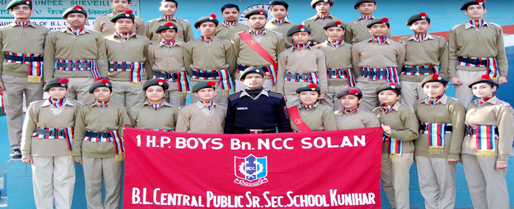 NCC TROOP
